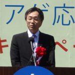 連合埼玉第87回メーデーで挨拶する宮本副理事長