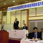 2010年度全体集会の様子