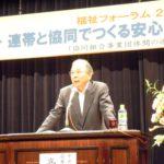 基調講演は高橋均元中央労福協事務局長